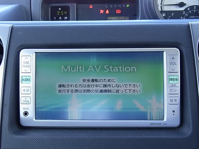 「トヨタ」「bB」「ミニバン・ワンボックス」「宮崎県」の中古車3