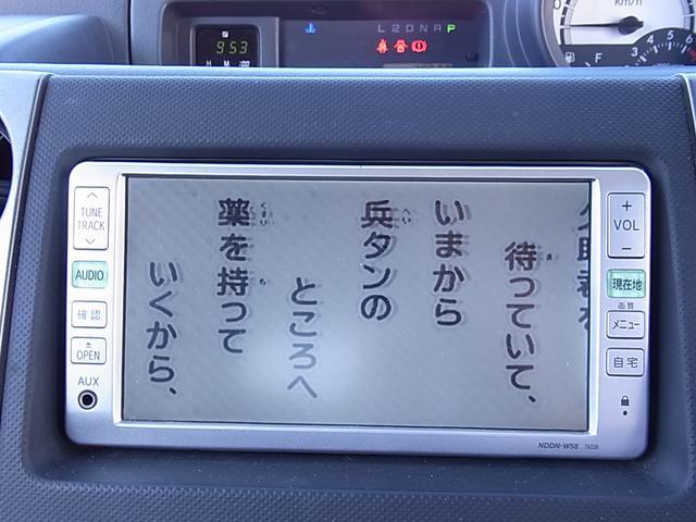 「トヨタ」「bB」「ミニバン・ワンボックス」「宮崎県」の中古車4