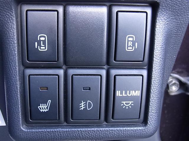 リミテッドII ワンオーナー車 両側電動ドア SDナビ地デジ(10枚目)