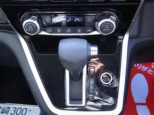 「日産」「セレナ」「ミニバン・ワンボックス」「宮崎県」の中古車16
