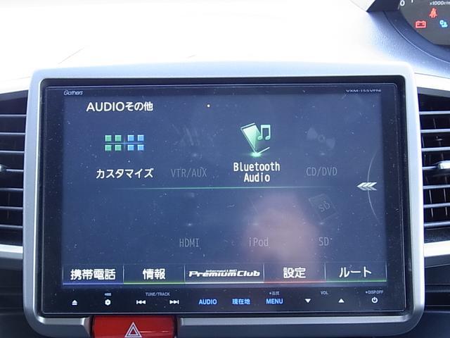 「ホンダ」「フリード」「ミニバン・ワンボックス」「宮崎県」の中古車8