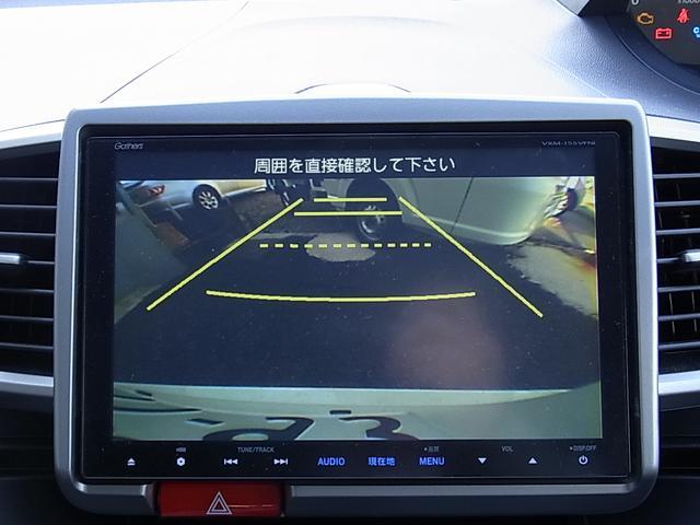 「ホンダ」「フリード」「ミニバン・ワンボックス」「宮崎県」の中古車9