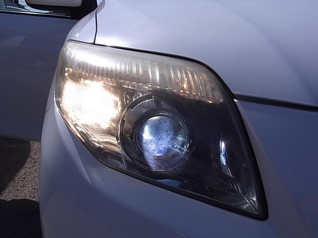 「トヨタ」「カローラフィールダー」「ステーションワゴン」「宮崎県」の中古車2