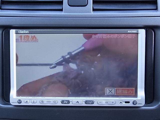 「トヨタ」「カローラフィールダー」「ステーションワゴン」「宮崎県」の中古車6