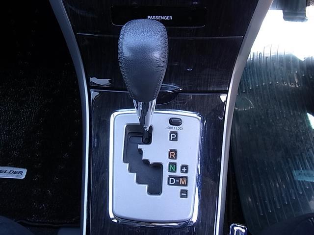 「トヨタ」「カローラフィールダー」「ステーションワゴン」「宮崎県」の中古車15