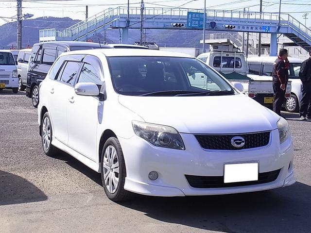 「トヨタ」「カローラフィールダー」「ステーションワゴン」「宮崎県」の中古車29