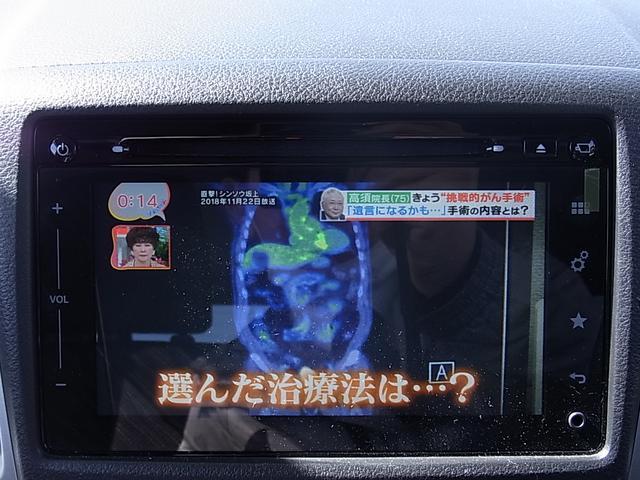 「スズキ」「スペーシア」「コンパクトカー」「宮崎県」の中古車7