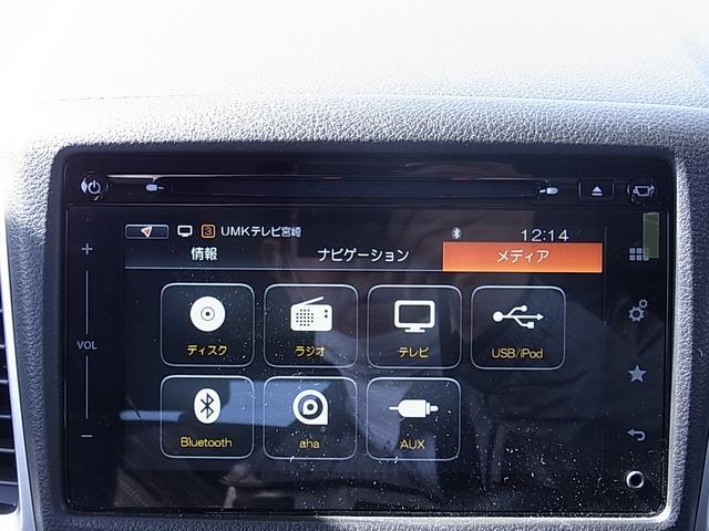 「スズキ」「スペーシア」「コンパクトカー」「宮崎県」の中古車8