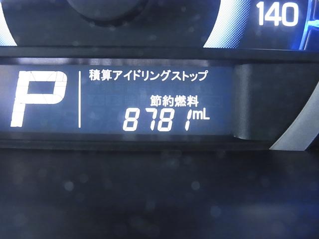 「スズキ」「スペーシア」「コンパクトカー」「宮崎県」の中古車17