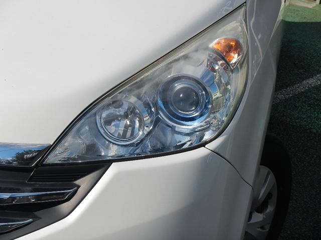 ホンダ ステップワゴン G HDDナビ スマートスタイルエディション 両側Pスライド