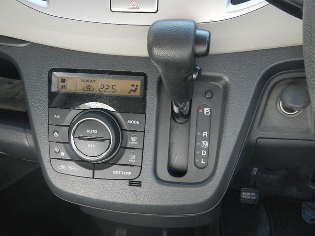 「スズキ」「ワゴンR」「コンパクトカー」「熊本県」の中古車25