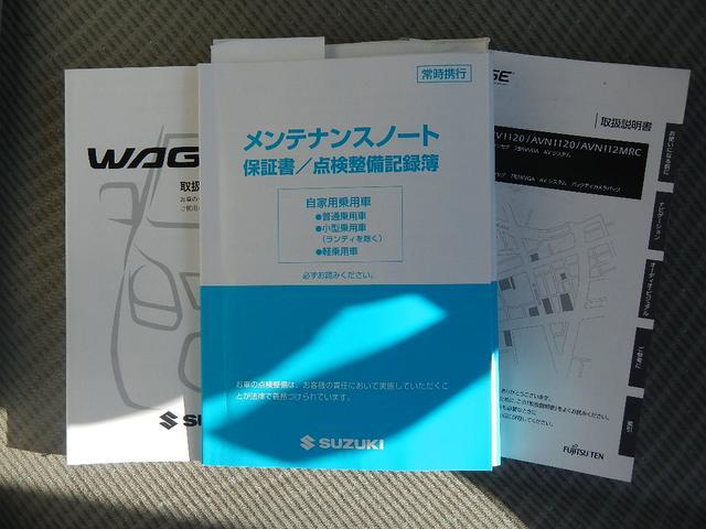 「スズキ」「ワゴンR」「コンパクトカー」「熊本県」の中古車28