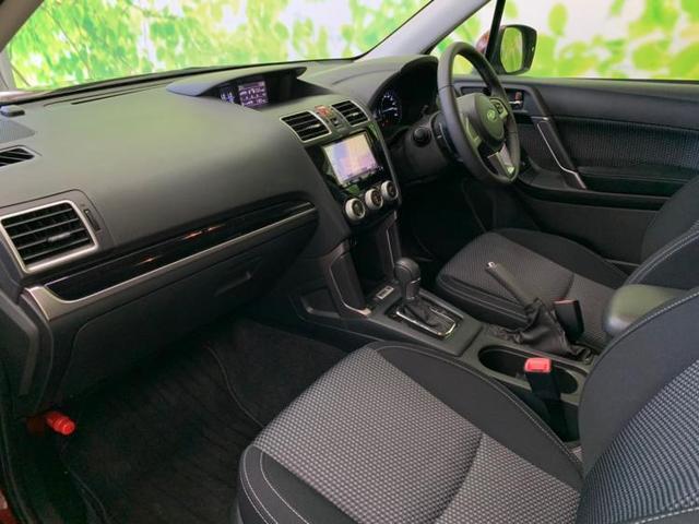 「スバル」「フォレスター」「SUV・クロカン」「鹿児島県」の中古車6