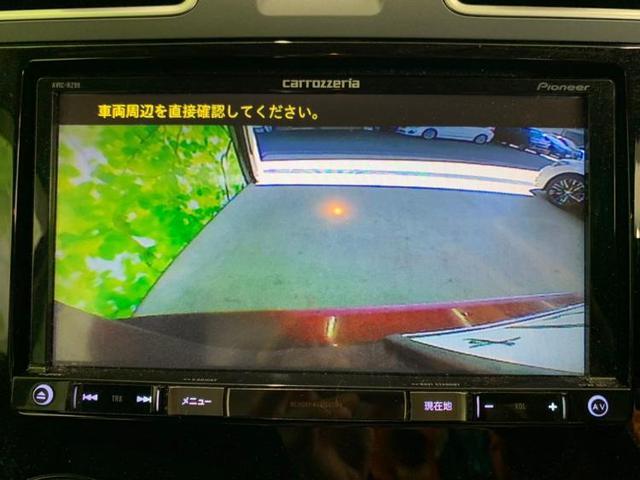 「スバル」「フォレスター」「SUV・クロカン」「鹿児島県」の中古車10