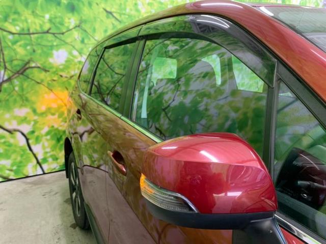 「スバル」「フォレスター」「SUV・クロカン」「鹿児島県」の中古車18