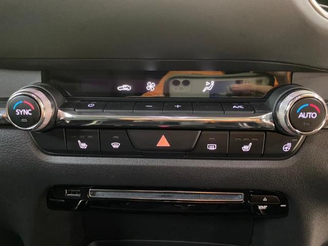 XD Lパッケージ 修復歴無 純正ナビ 全方位モニター ドラレコ純正 Bluetooth接続 DVD エンジンスタートボタン ワンオーナー 禁煙車 4WD 衝突被害軽減ブレーキ 車線逸脱防止支援システム 電動バックドア(11枚目)