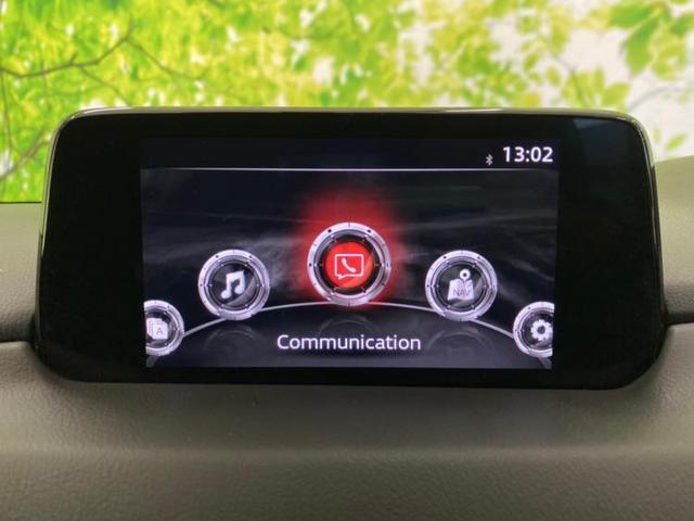 4WD XD Lパッケージ 社外メモリーナビ/シートフルレザー/車線逸脱防止支援システム/パーキングアシスト バックガイド/電動バックドア/ヘッドランプ LED/ETC/EBD付ABS/横滑り防止装置 革シート(9枚目)