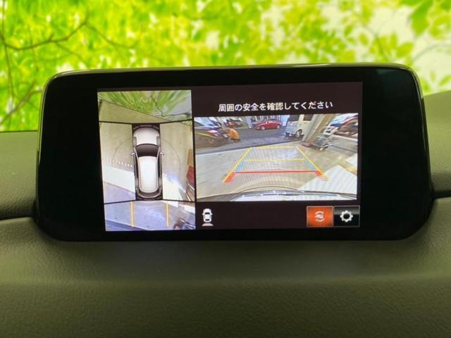 4WD XD Lパッケージ 社外メモリーナビ/シートフルレザー/車線逸脱防止支援システム/パーキングアシスト バックガイド/電動バックドア/ヘッドランプ LED/ETC/EBD付ABS/横滑り防止装置 革シート(10枚目)