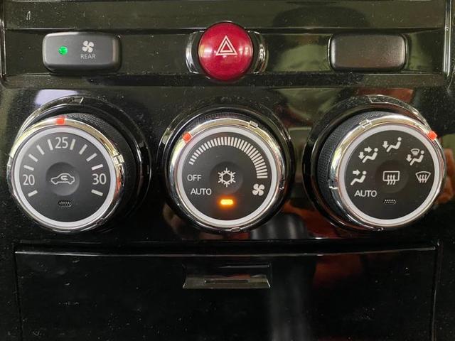 「三菱」「デリカD:5」「ミニバン・ワンボックス」「鹿児島県」の中古車11