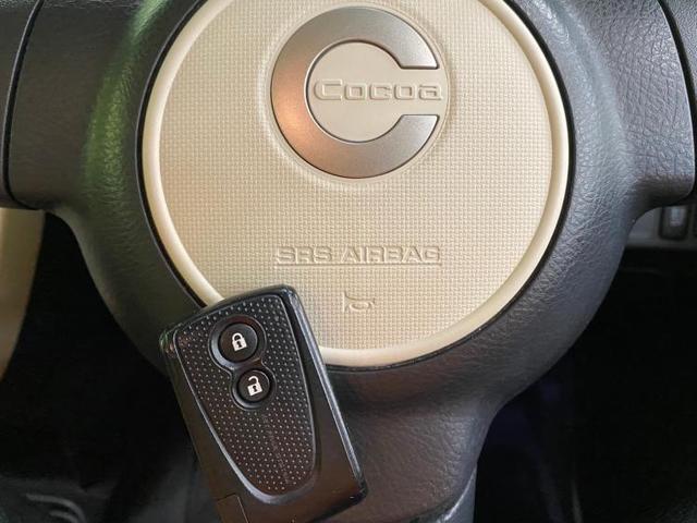 ココアプラスG 純正 7インチ メモリーナビ/パーキングアシスト バックガイド/EBD付ABS/バックモニター/TV/ルーフレール/エアバッグ 運転席/エアバッグ 助手席/パワーウインドウ バックカメラ 禁煙車(12枚目)
