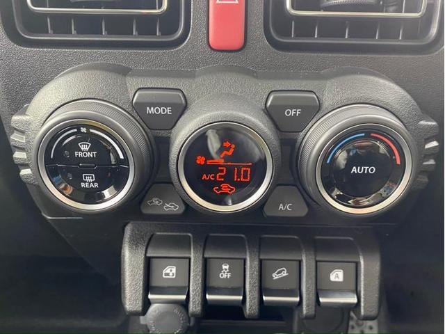 XC 車線逸脱防止支援システム/ヘッドランプ LED/ABS/横滑り防止装置/エアバッグ 運転席/エアバッグ 助手席/エアバッグ サイド/アルミホイール/パワーウインドウ/キーレスエントリー ワンオーナー(9枚目)