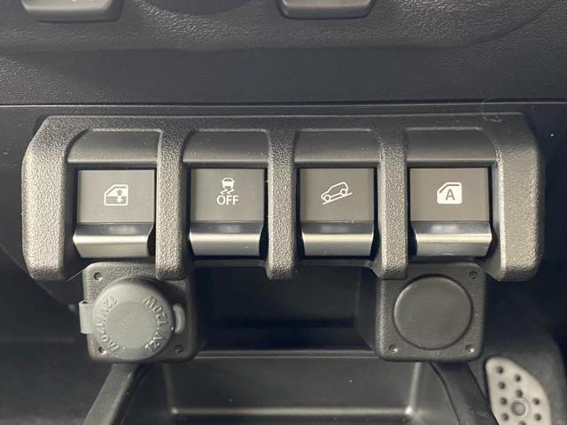 XC 車線逸脱防止支援システム/ヘッドランプ LED/ABS/横滑り防止装置/エアバッグ 運転席/エアバッグ 助手席/エアバッグ サイド/アルミホイール/パワーウインドウ/キーレスエントリー ワンオーナー(13枚目)