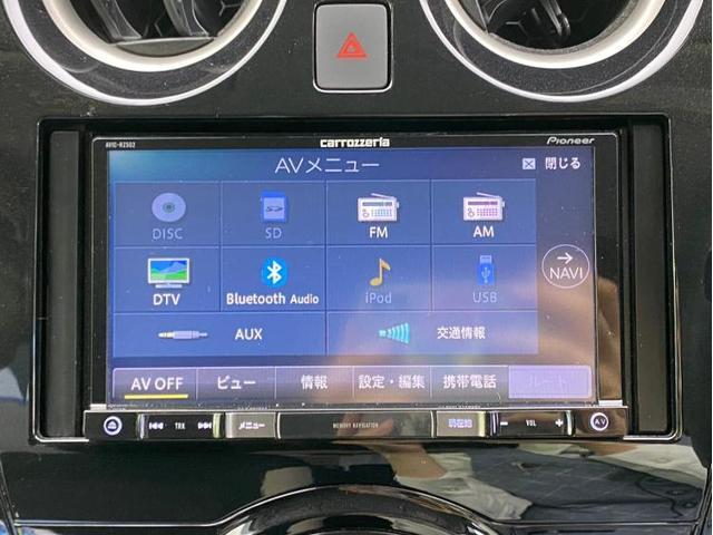 eパワーX 社外 7インチ HDDナビ/車線逸脱防止支援システム/ETC/EBD付ABS/横滑り防止装置/アイドリングストップ/TV/エアバッグ 運転席/エアバッグ 助手席/アルミホイール/パワーウインドウ(9枚目)
