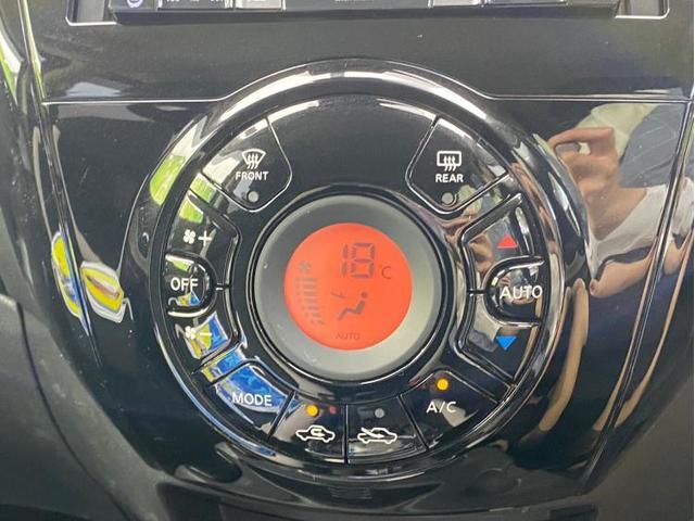 eパワーX 社外 7インチ HDDナビ/車線逸脱防止支援システム/ETC/EBD付ABS/横滑り防止装置/アイドリングストップ/TV/エアバッグ 運転席/エアバッグ 助手席/アルミホイール/パワーウインドウ(10枚目)