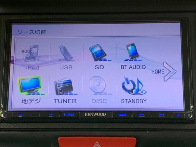 G SSパッケージ 社外 7インチ メモリーナビ/電動スライドドア/ETC/EBD付ABS/横滑り防止装置/アイドリングストップ/TV/エアバッグ 運転席/エアバッグ 助手席/パワーウインドウ/キーレスエントリー 記録簿(9枚目)