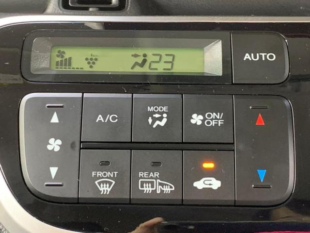 G SSパッケージ 社外 7インチ メモリーナビ/電動スライドドア/ETC/EBD付ABS/横滑り防止装置/アイドリングストップ/TV/エアバッグ 運転席/エアバッグ 助手席/パワーウインドウ/キーレスエントリー 記録簿(11枚目)