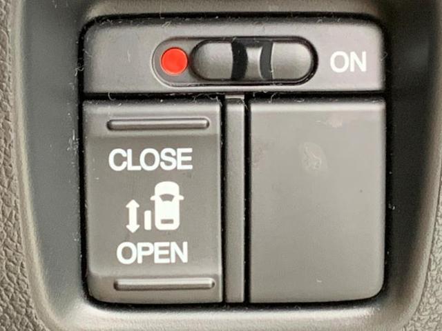 G SSパッケージ 社外 7インチ メモリーナビ/電動スライドドア/ETC/EBD付ABS/横滑り防止装置/アイドリングストップ/TV/エアバッグ 運転席/エアバッグ 助手席/パワーウインドウ/キーレスエントリー 記録簿(13枚目)