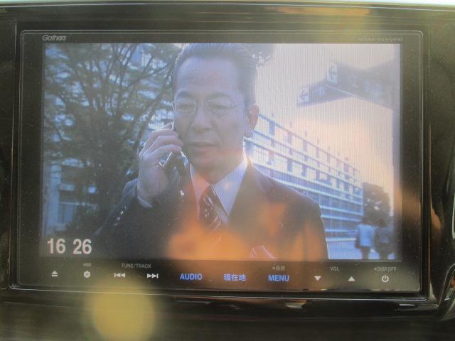 アブソルート 純正9インチSDナビ フルセグTV DVD再生(11枚目)