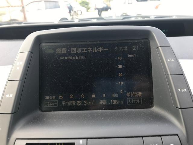 「トヨタ」「プリウス」「セダン」「宮崎県」の中古車14