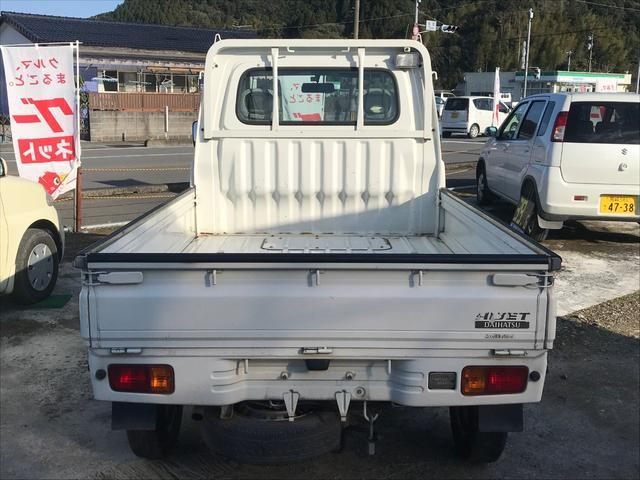 「ダイハツ」「ハイゼットトラック」「トラック」「宮崎県」の中古車10