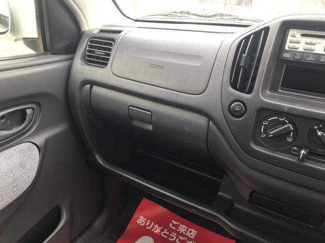 「スズキ」「Kei」「コンパクトカー」「宮崎県」の中古車21