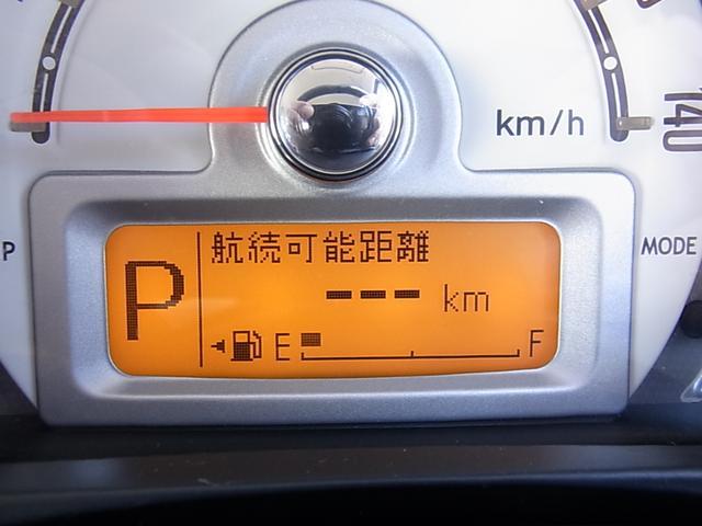 「スズキ」「アルトラパン」「軽自動車」「宮崎県」の中古車12