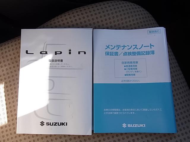 「スズキ」「アルトラパン」「軽自動車」「宮崎県」の中古車16
