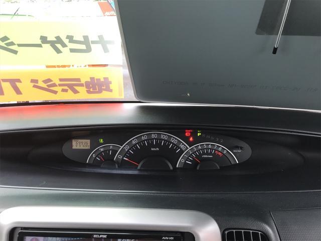 カスタムX HIDライト SDナビ地デジ スマートキー(9枚目)