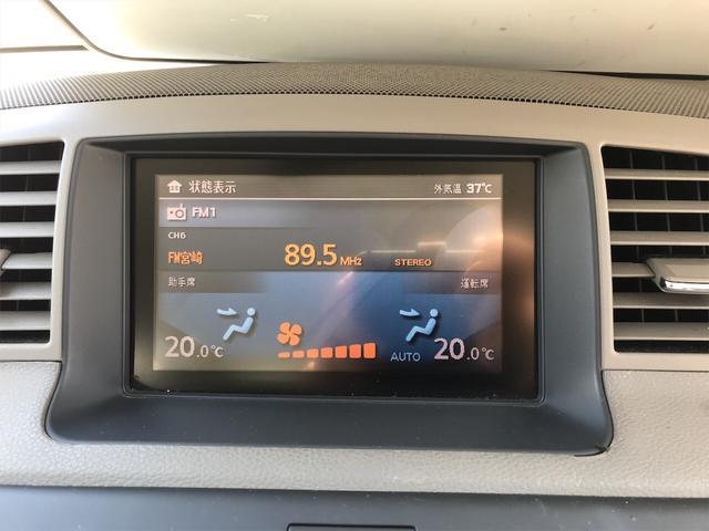 「日産」「フーガ」「セダン」「宮崎県」の中古車9