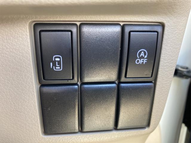 X 純正ナビ地デジ バックカメラ ETC スマートキー プッシュスターター 片側電動スライドドア HIDヘッドライト 14インチアルミ アイドリングストップ(3枚目)