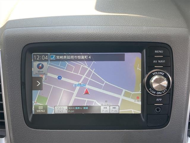 X 純正ナビ地デジ バックカメラ ETC スマートキー プッシュスターター 片側電動スライドドア HIDヘッドライト 14インチアルミ アイドリングストップ(4枚目)