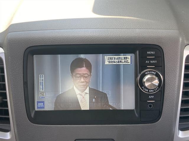 X 純正ナビ地デジ バックカメラ ETC スマートキー プッシュスターター 片側電動スライドドア HIDヘッドライト 14インチアルミ アイドリングストップ(5枚目)