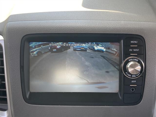 X 純正ナビ地デジ バックカメラ ETC スマートキー プッシュスターター 片側電動スライドドア HIDヘッドライト 14インチアルミ アイドリングストップ(6枚目)