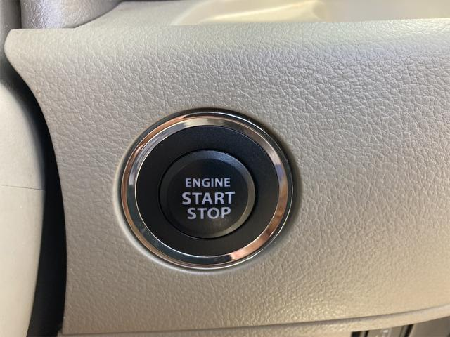 X 純正ナビ地デジ バックカメラ ETC スマートキー プッシュスターター 片側電動スライドドア HIDヘッドライト 14インチアルミ アイドリングストップ(10枚目)