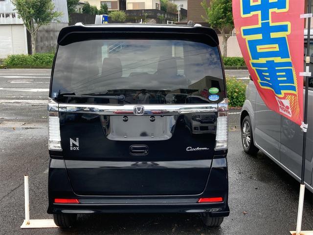 G HIDヘッドライト 純正エアロ スマートキー プッシュスターター ベンチシート オートエアコン 両側スライドドア 横滑り防止機能(28枚目)