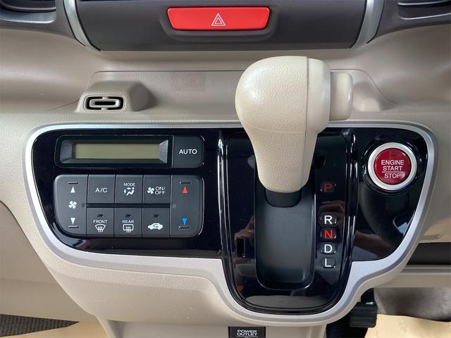 G・Lパッケージ 片側電動スライドドア スマートキー プッシュスターター オートエアコン ベンチシート 社外14インチアルミ 横滑り防止機能(7枚目)