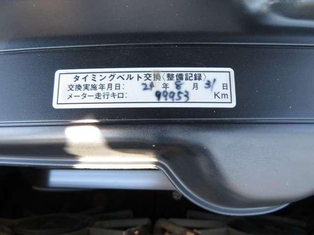 トヨタ アリスト S300ベルテックスエディション Goo鑑定車 HIDライト