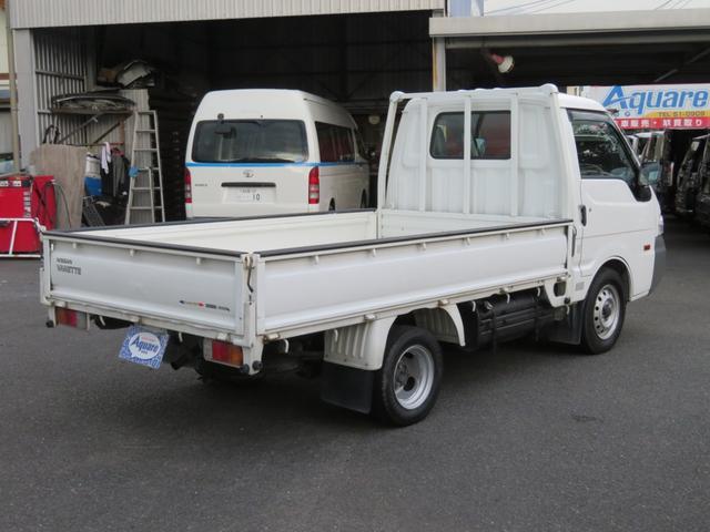 「日産」「バネットトラック」「トラック」「宮崎県」の中古車7