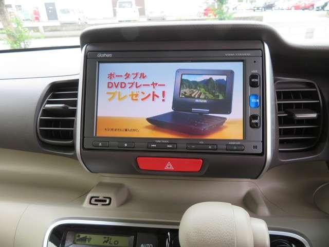 「ホンダ」「N-BOX」「コンパクトカー」「宮崎県」の中古車14