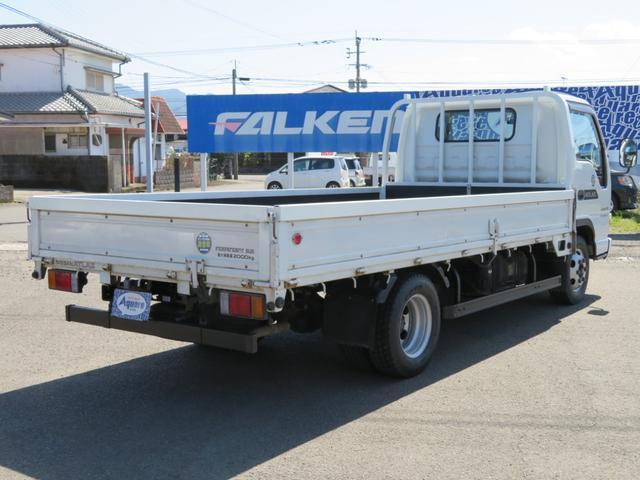 「日産」「アトラストラック」「トラック」「宮崎県」の中古車7
